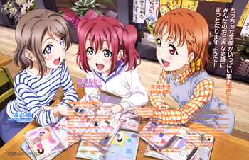 Dengeki G's Mag Apr 2017 You Ruby Chika