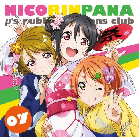 File:NicoRinPana Vol 7 Cover.jpg