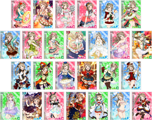 You Decide ♪ Request UR! Kotori Eligible Cards