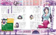 Dengeki G's Magazine June 2016 Nozomi
