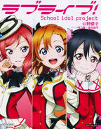 LL S2BD1 Booklet 1