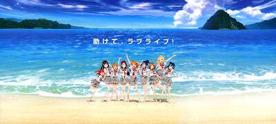 Love Live! Sunshine!! Teaser Image 2