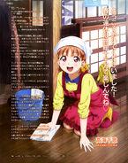 Dengeki G's Magazine June 2017 Chika