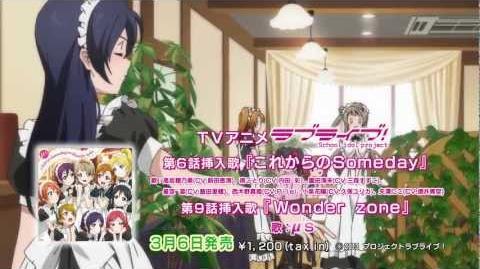【TVCM】Wonder zone