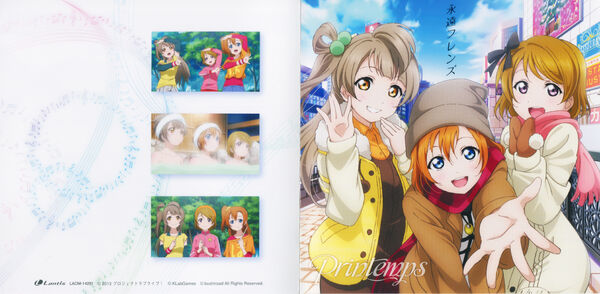 Printemps Eien Friends Full Cover