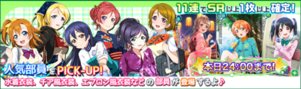 (11-25) PICK-UP Limited Scouting