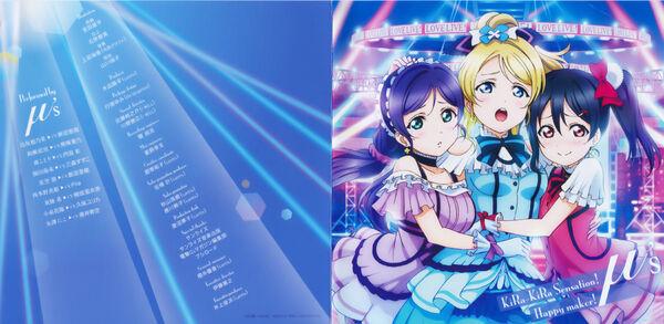 KiRa-KiRa Sensation! - Happy maker! Full Cover