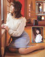 Emitsun Special 3