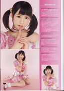 ENDLESS PARADE Pamphlet Soramaru 3