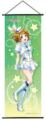 File:Koizumi Hanayo Banner.jpg