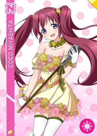 File:N 260 Transformed Coco Miyashita.png