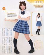 Seiyuu Paradise R Aug 2014 Rippi 3