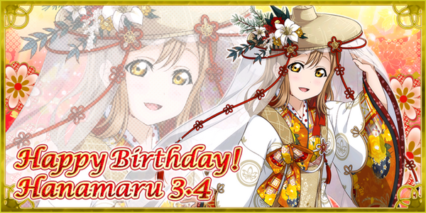 Happy Birthday, Hanamaru! 2017
