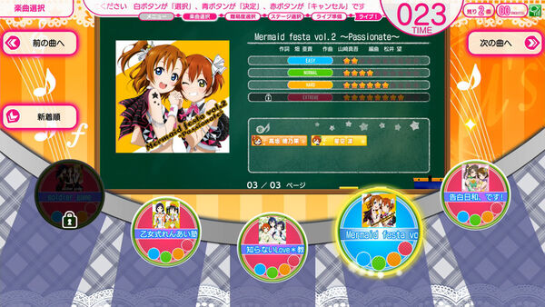 SIF AC How to Use Cards 3