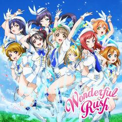 Wonderful Rush - Cover