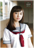 B.L.T. VOICE GIRLS Vol.27 - Komiya Arisa 1