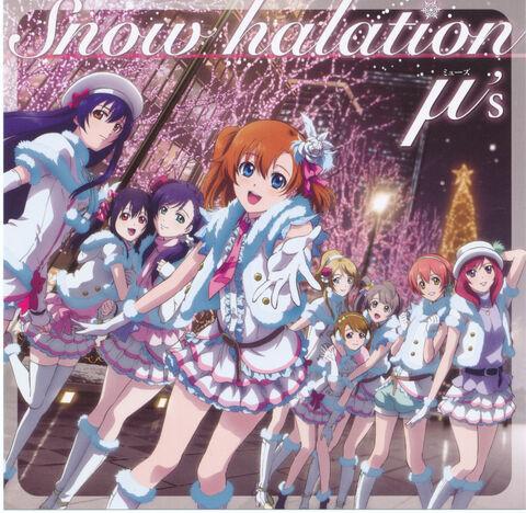 Файл:Snow halation - cover.jpg