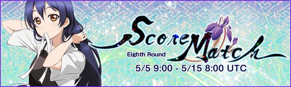 Score Match Round 8 (EN)