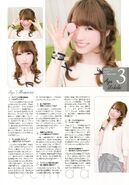 Summer 2014 Interview Ucchi 2