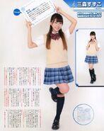 Seiyuu Paradise R Aug 2014 Mimorin 3