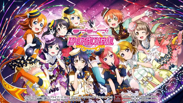 Archivo:Love Live! School Idol Festival Title Screen 2.png