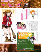 Dengeki G's Magazine Jan 2016 Honoka