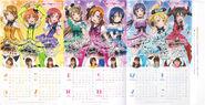 Dream Sensation Muse Calendar