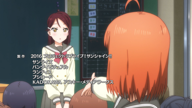 File:LLSS S1Ep1 272.png
