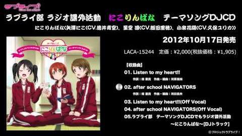 NicoRinPana Theme Song PV