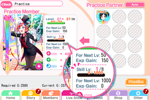 Coming Soon to SIF (Skill Level)