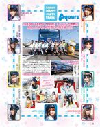 Dengeki G's Magazine June 2017 Izu-Hakone HAPPY PARTY TRAIN