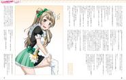 SIDSE Epilogue 3 Dengeki G's Mag Sept 2017 Kotori