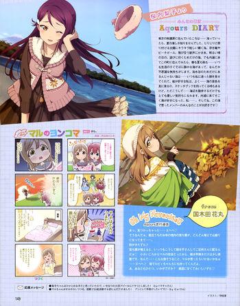 Dengeki G's Magazine Dec 2015 Riko Hanamaru.jpg