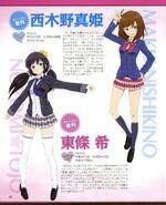 Nozomi Maki Dengeki G's Mag Oct 2010