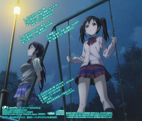 File:Nozomi Nico Otome Shiki Ren'ai Juku.jpg