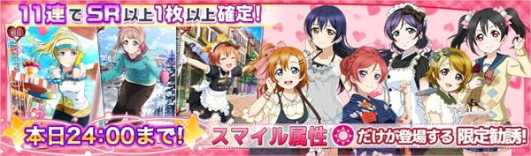 (1-7) Smile Limited Scouting