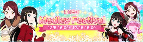 Medley Festival Round 15