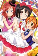 Maki Niko Rin Megami Mag Vol 155