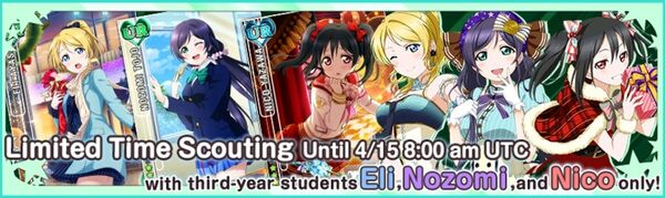 (4-13) Third Years Limited Scouting