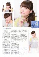 Summer 2014 Interview Mimorin 2