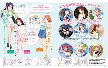 Dengeki G's Mag Oct 2016 Cover Girl Vote 1.jpg