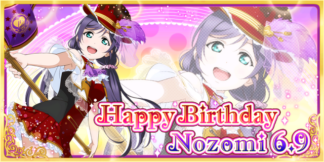 File:Happy Birthday, Nozomi! 2016.png