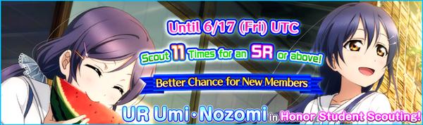 (6-13-16) UR Release EN