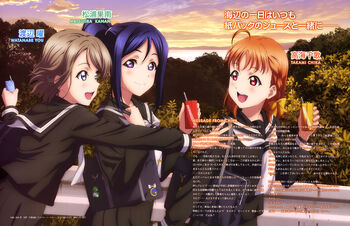 Dengeki G's Mag Dec 2016 Chika Kanan You