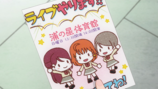 File:LLSS S1Ep3 118.png