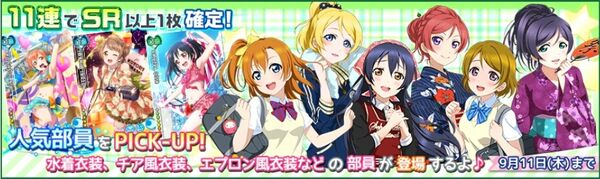 (9-9) PICK-UP Limited Scouting