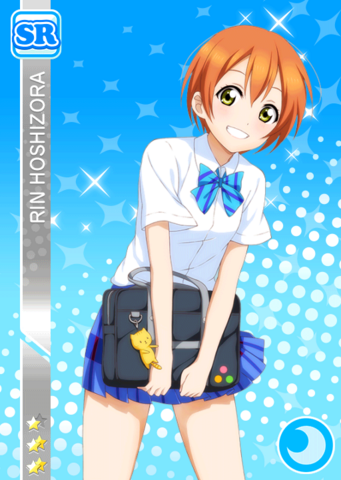 File:SR 125 Rin August Ver..png