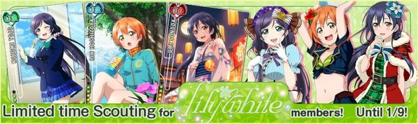 (1-7) lily white Limited Scouting