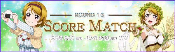 Score Match Round 13 (EN)