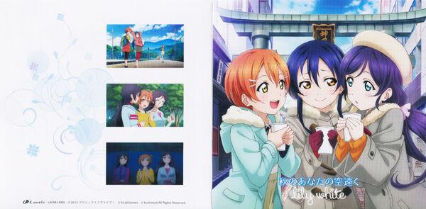 Aki no Anata no Sora Tooku Full Cover